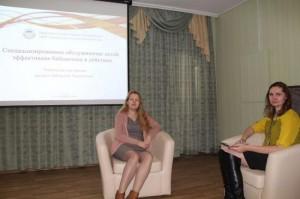 Встреча с Аленой Кашурой