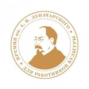 -gallery-premiya-lunacharskogo-1478090350