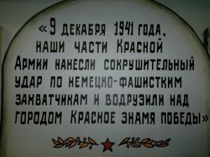 75 лет (5)