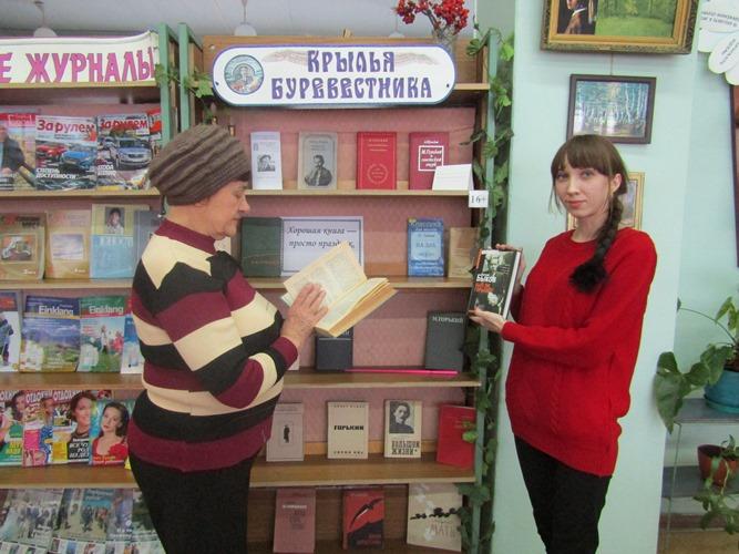 и незнакомый знакомый библиотека красноярск центральная лермонтов