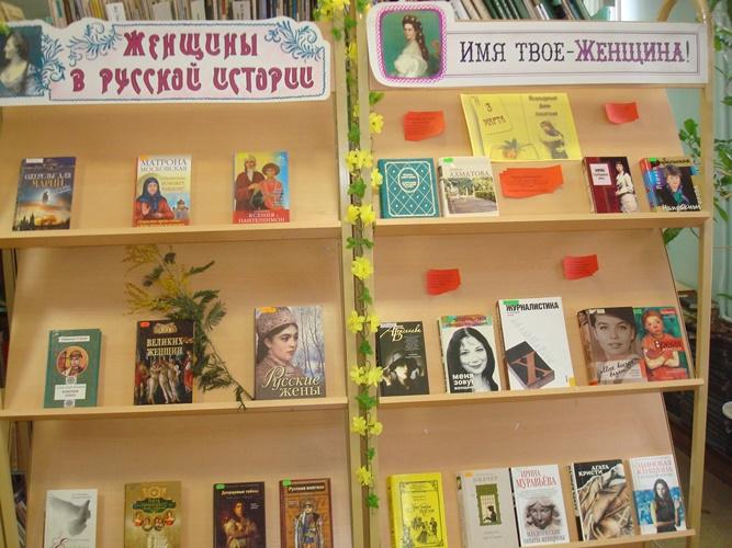 Паспорт книжной выставки литературные имена нового века закон брянской области о транспортном налоге ставки налога