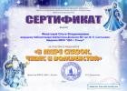 Ф№1-Филатовой Ольге Владимировне