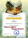 Коллектив библиотеки-филиала №8