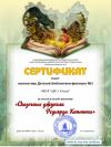 Коллекьтв детской библиотеки-филиала №3
