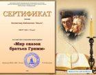 FV5XneQHyZoКоллектив Ф№6-