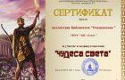 Ольшанская-на сайт